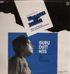 Kaagaz Ke Phool and Other Guru Dutt hits - New Bollywood Vinyl LP
