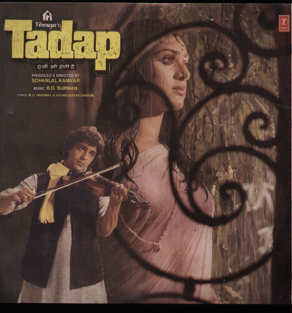 Tadap - R D BURMAN Bollywood Vinyl LP