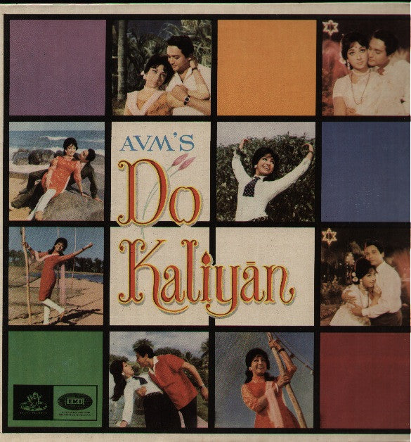 Do Kaliyan Bollywood Vinyl LP