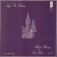 Mehdi Hassan in New York - Vol 6 Bollywood Vinyl LPMehdi Hassan in New York - Vol 6 Bollywood Vinyl LP
