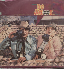 Do Jasoos Bollywood Vinyl LP