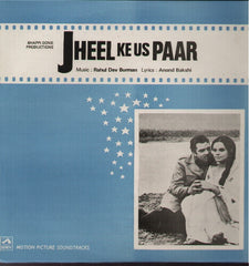 Jheel Ke Us Paar - Brand new Bollywood Vinyl LP