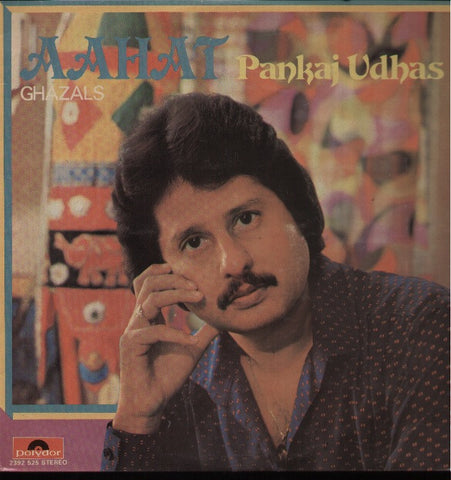Pankaj Udhas - Aahat - Indian Vinyl LP