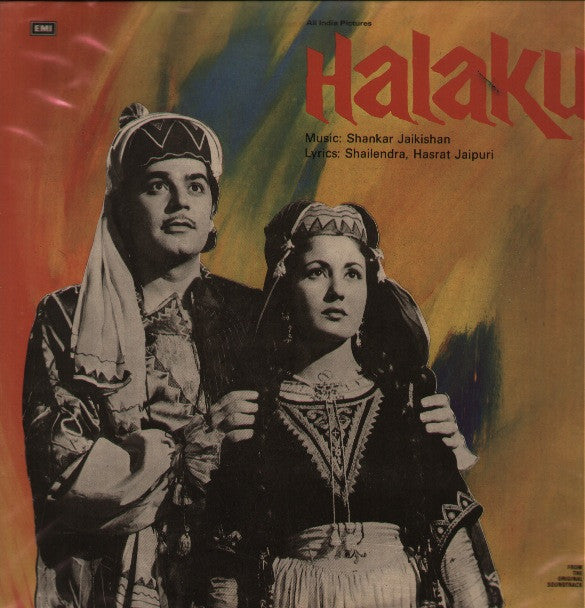 Halaku Bollywood Vinyl LP