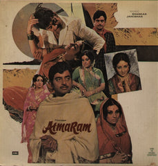 Atmaram Hindi Bollywood Vinyl LP