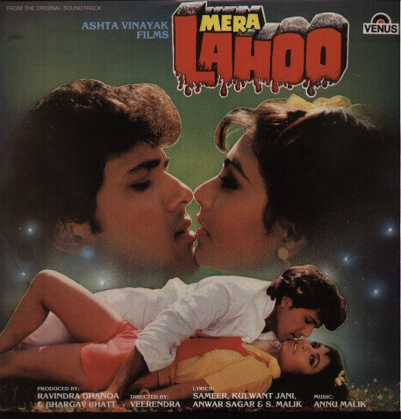 Mera Lahoo - Brand new Bollywood Vinyl LP