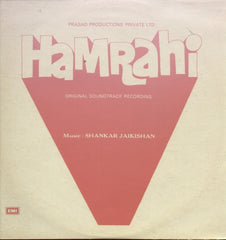 Hamrahi Indian Vinyl LP