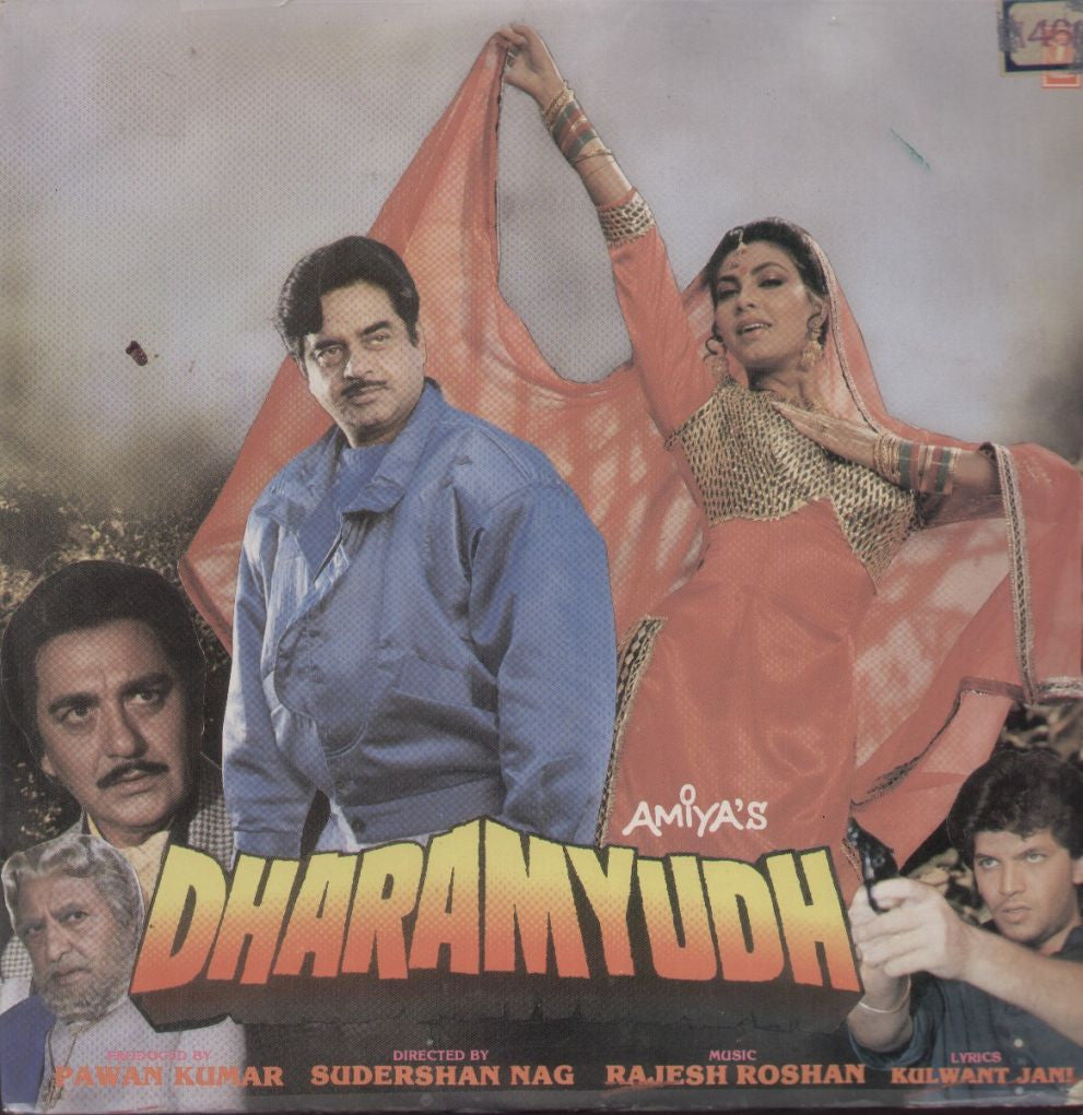 Dharamyudh Indian Vinyl LP