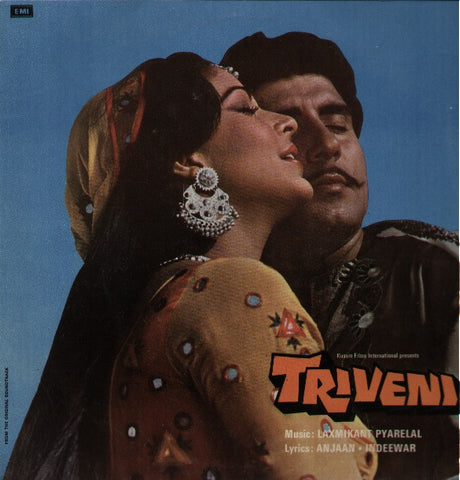 Triveni - Brand new hindi Bollywood Vinyl LP