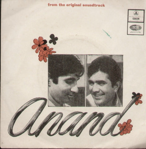 Anand Bollywood Vinyl EP