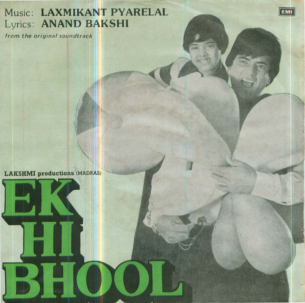 Ek Hi Bhool Indian Vinyl EP