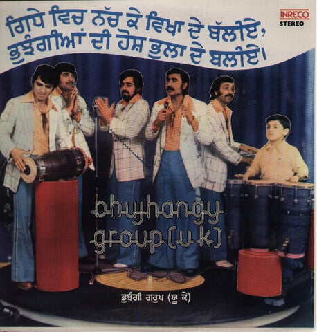 Bhujhangy Group - Punjabi Geet - Brand new Indian Vinyl LP
