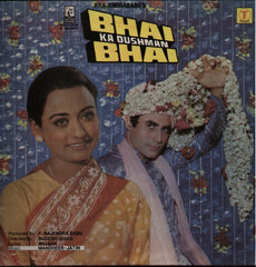 Bhai Ka Dushman Bhai Indian Vinyl LP