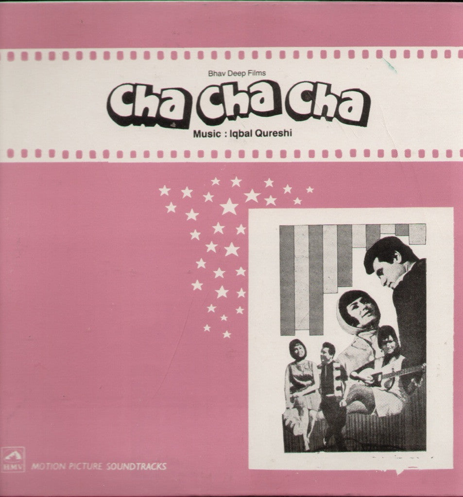 Cha Cha Cha Bollywood Vinyl LP
