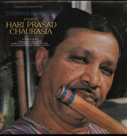 Hari Prasad Chaurasia - Mangal Dhwani - New Indian Vinyl LP