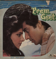 Jagjit Singh -Prem Geet - Jagjit Singh hit film Indian Vinyl LP