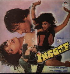 Insaaf Bollywood Vinyl LP