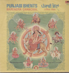 Narendra Chanchal - Punjabi Indian Vinyl LP