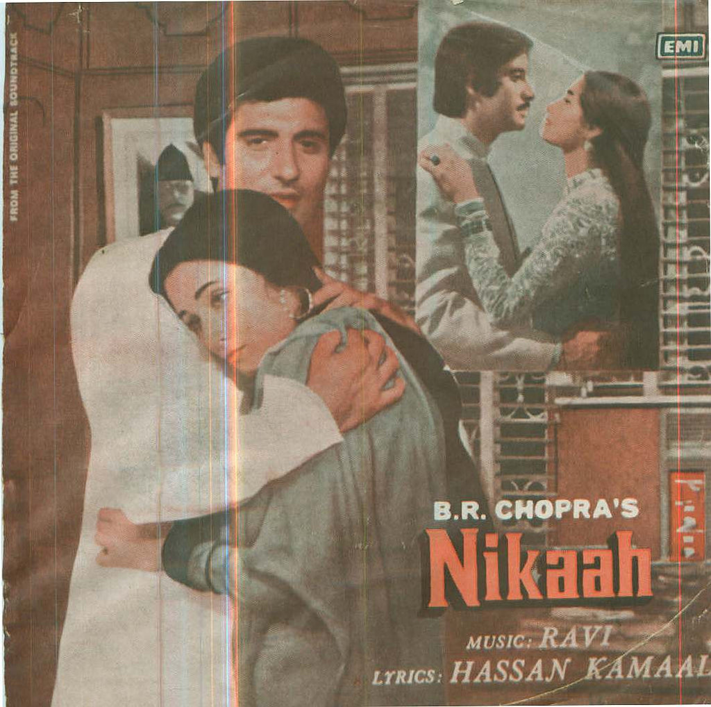 Nikaah Bollywood Vinyl EP