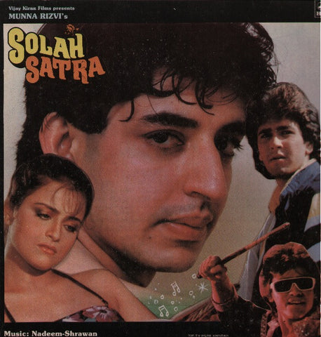 Solah Satra - New Indian Vinyl LP