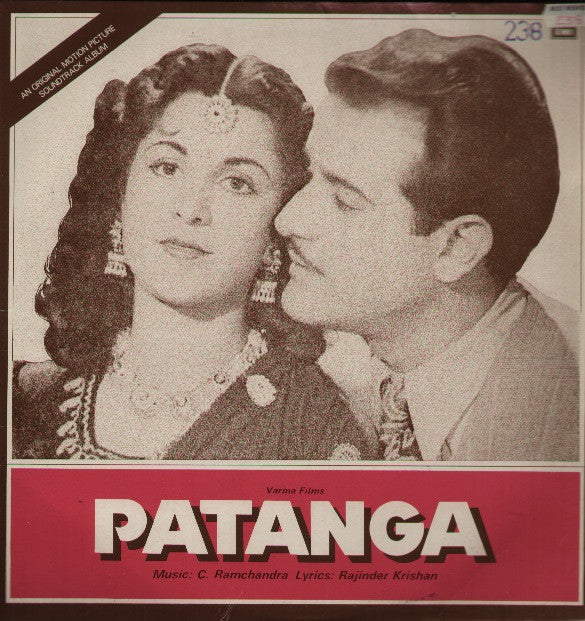 Patanga Indian Vinyl LP