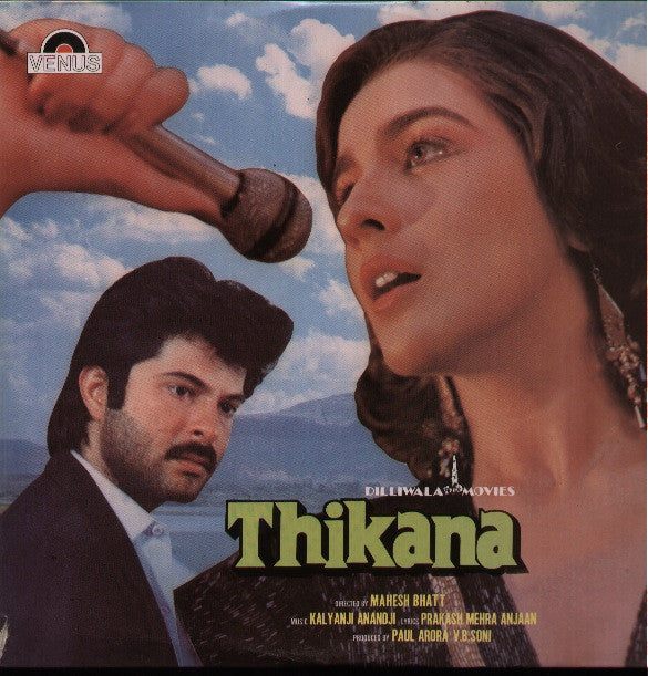 Thikana - Brand new Indian vinyl LP