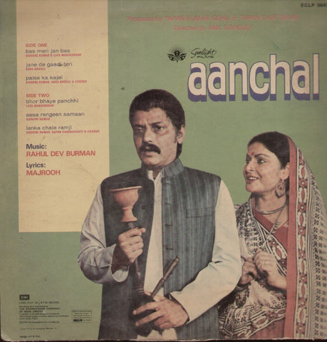 Aanchal - R D Burman - Hindi Bollywood Vinyl LP