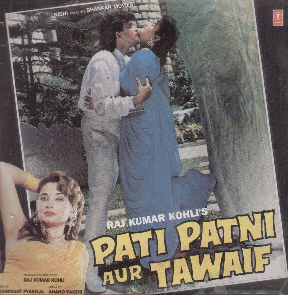Pati Patni Aur Tawaif Indian Vinyl LP