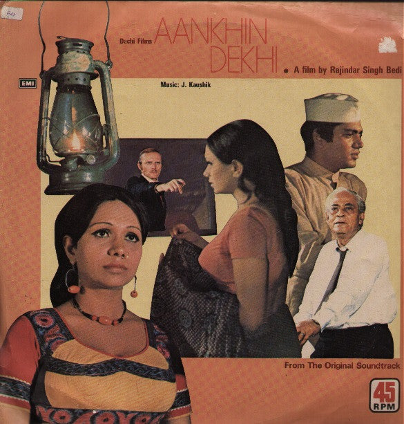 Aankhin Dekhi - Hindi Bollywood Vinyl LP