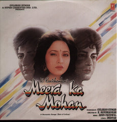 Meera Ka Mohan - Brand new Hindi Bollywood Vinyl LP