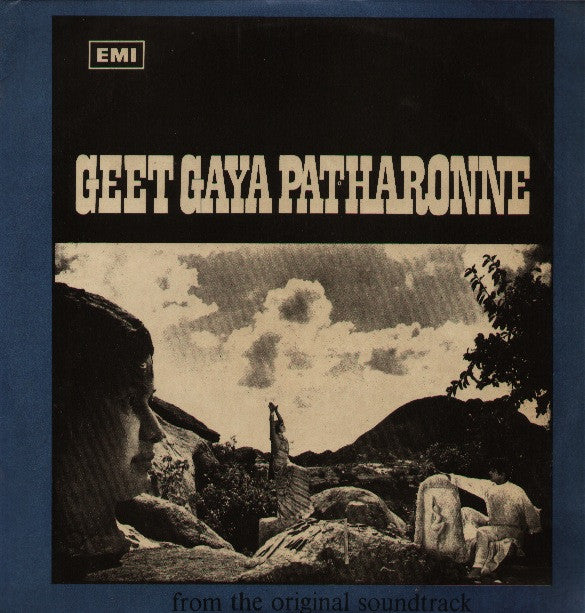 Geet Gaya Patharonne Indian Vinyl LP