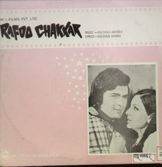Rafoo Chakkar Indian Vinyl LP