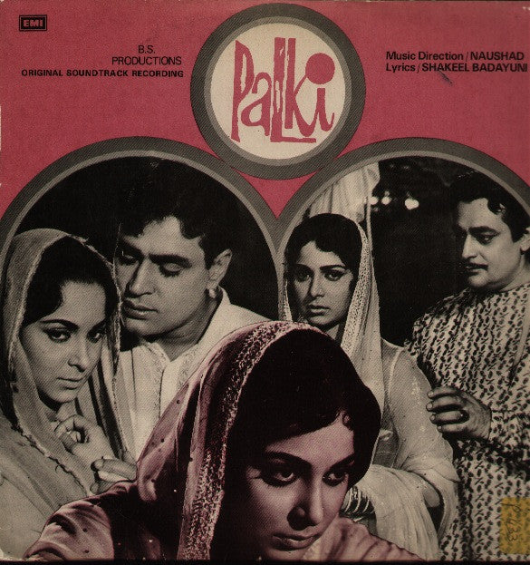 Palki Bollywood Vinyl LP