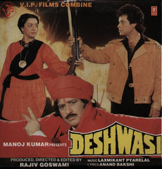Deshwasi Indian Vinyl LP