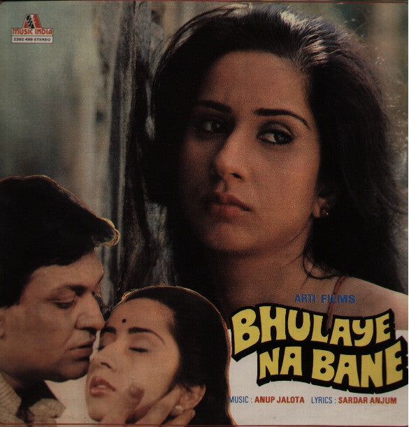 Bhulaye Na Bane Indian Vinyl LP