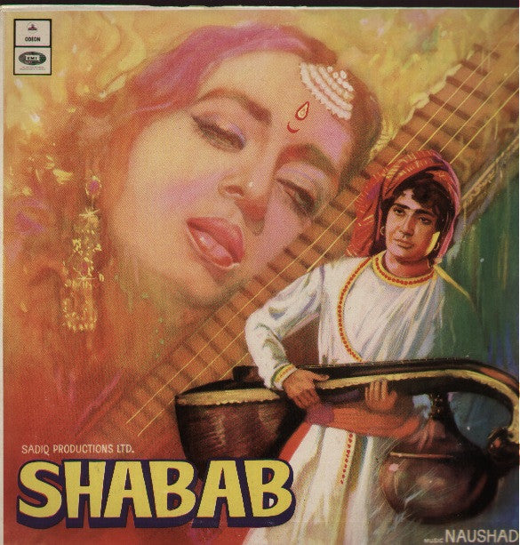 Shabab Bollywood Vinyl LP