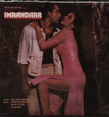 Imaandaar Bollywood Vinyl LP