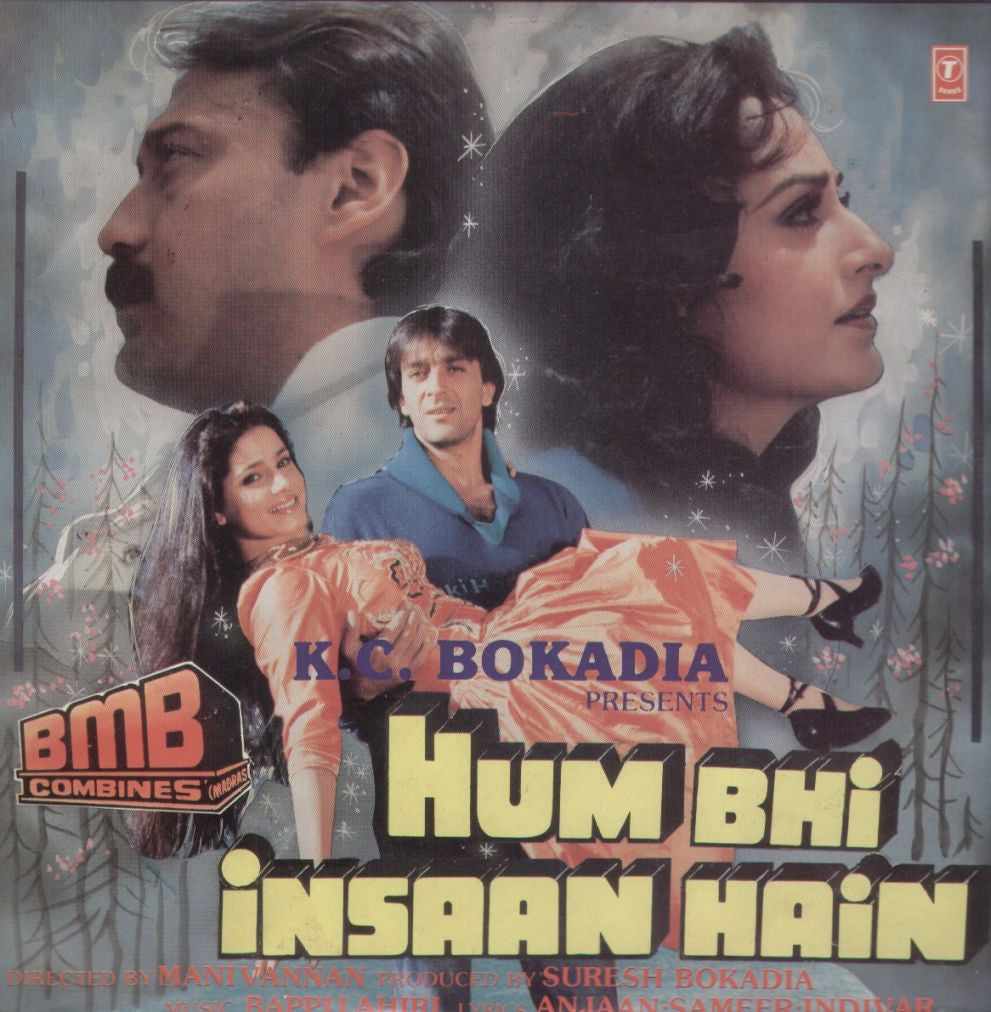 Hum Bhi Insaan hai Bollywood Vinyl LP