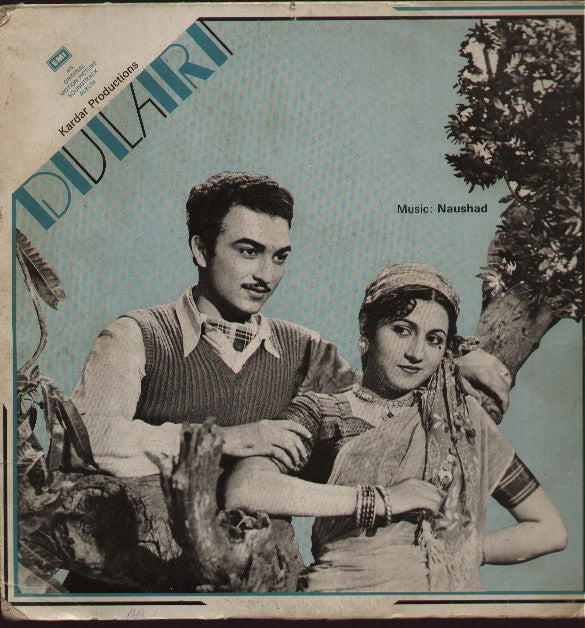 Dulari Indian Vinyl LP