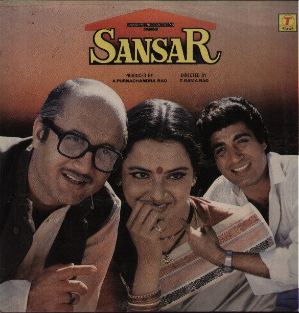 Sansar - Brand new Bollywood Vinyl LP
