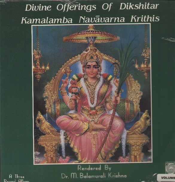 Kamalamba Navavarna Krithis Brand new Indian Vinyl LP