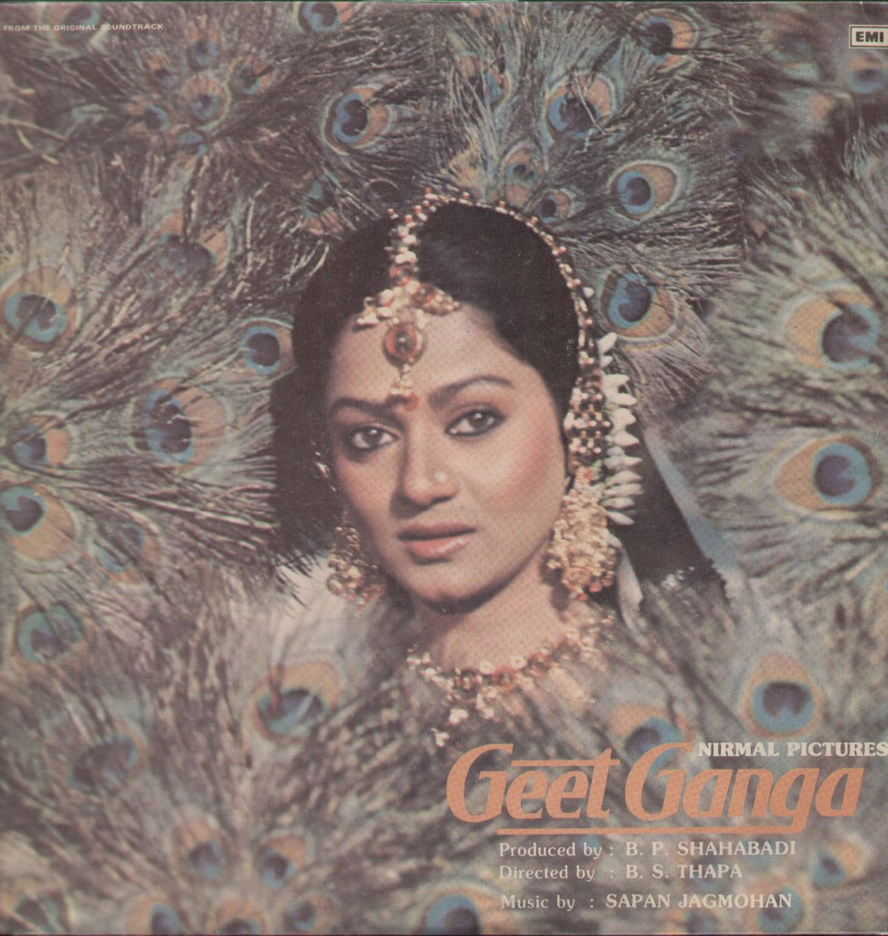 Geet Ganga Indian Vinyl LP