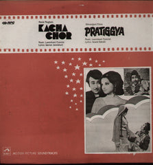 Kacha Chor & Pratiggya Indian Vinyl LP