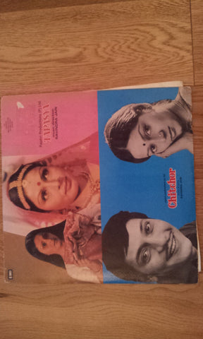 Tapasya & Chitchor Indian Vinyl LP