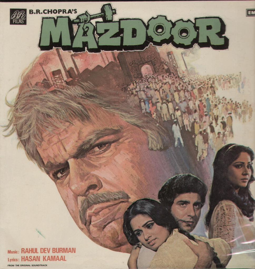MAZDOOR R D Burman Indian Vinyl LP