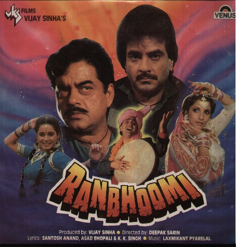 Ranbhoomi - brand new Bollywood Vinyl LP