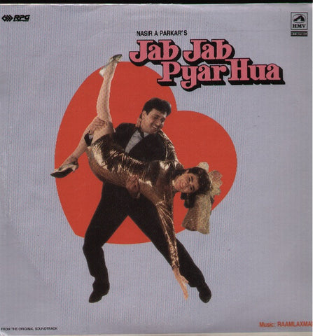 Jab Jab Pyar Hua Indian Vinyl LP