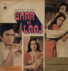 Ghar Ki Laaj Indian Vinyl LP
