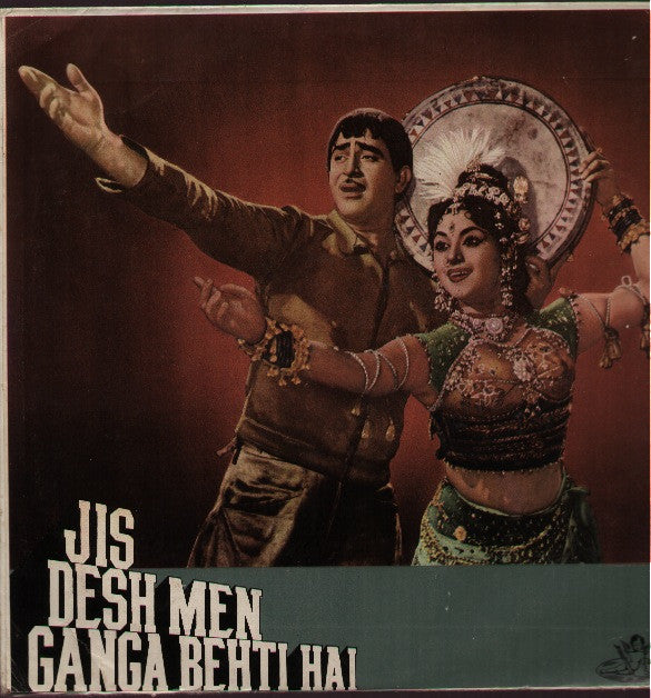 Jis Desh Men Ganga Behti Hai Bollywood Vinyl LP
