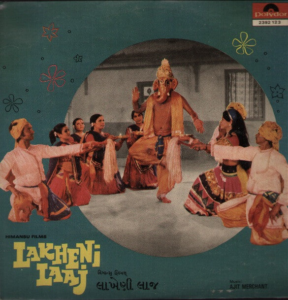 Lakheni Laaj - Brand new Indian Vinyl LP